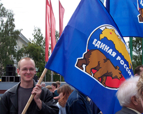 Student holding a flag