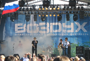Rock Concert at Vozduch