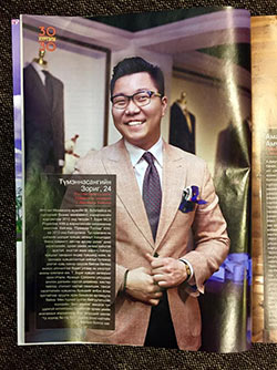 """Zorig featured in Forbes-Mongolia's """"Top 30 Under 30"""" issue."""